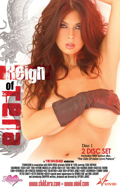 Reign Of Tera hard Dvd Cover