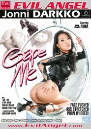 Gape Me DVD Cover