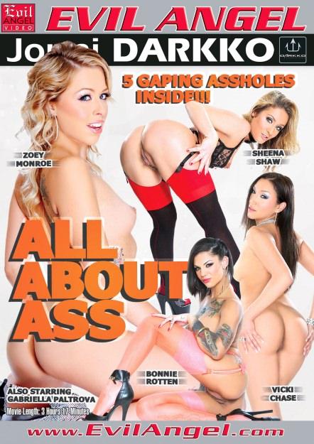 free big booty latina porn