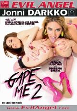 Gape Me #02