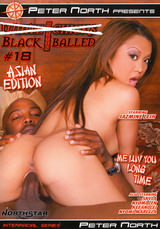 White Chicks Gettin Black Balled #18 Asian Edition Dvd Cover