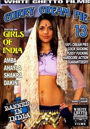 Curry Cream Pie #13 DVD Cover