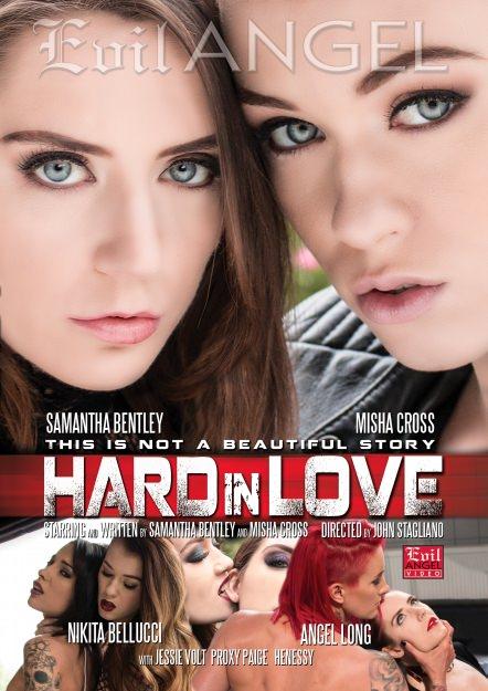 Hard In Love Dvd Cover