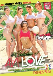 The Seduction of Avi Love - All Hairy Girl Edition DVD Cover
