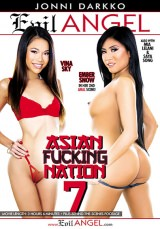 Asian Fucking Nation #07