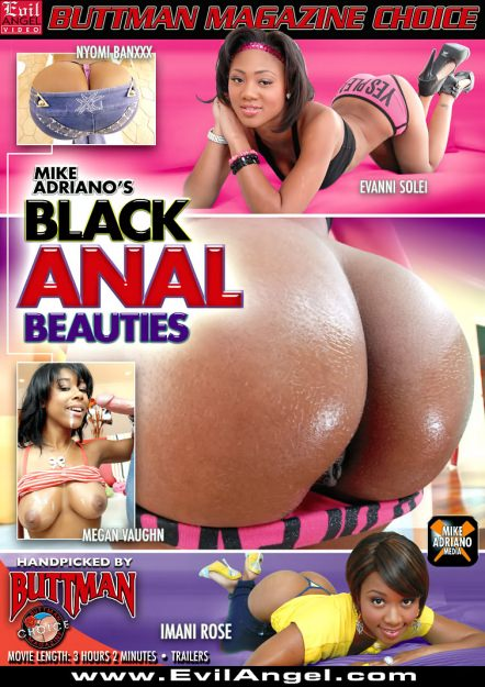 Ebony anal beauties